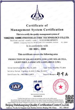 澳门xi来登登录ISO9001英文版